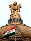 Amit Kadam UPSC IRS